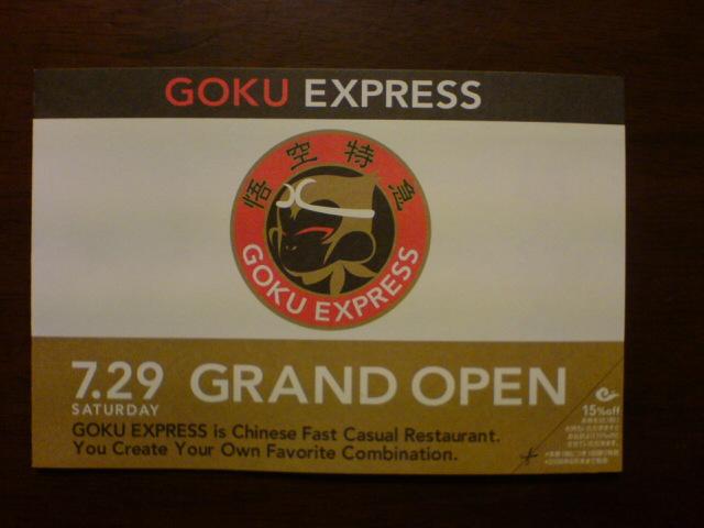 Goku Express