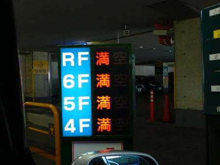 ジョーシン駐車場