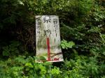 県境 長野から新潟へ 県道504号 万坂峠