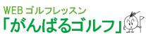 lesson_title.jpg