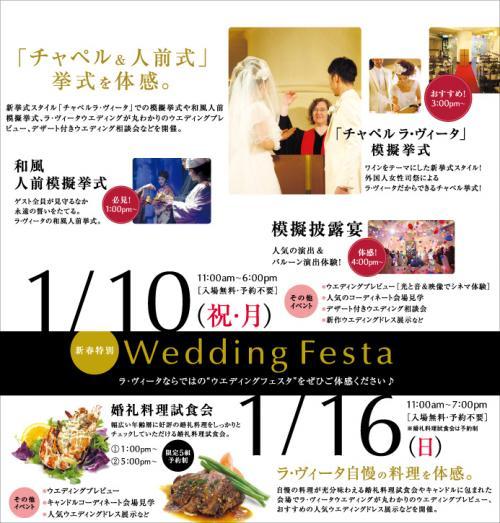 11-01-10wedding_festa.jpg
