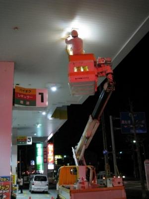 s-10-02-01 ビバシティ月の瀬LED化工事の様子