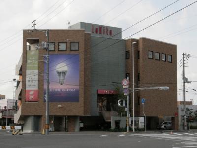 s-09-11-17_LaVita高松店(フォトボード)-昼
