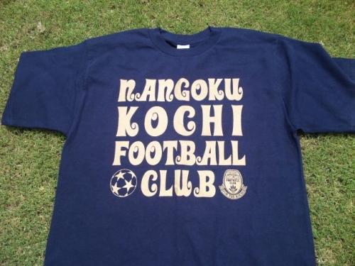 s-10-07-24 Tシャツ