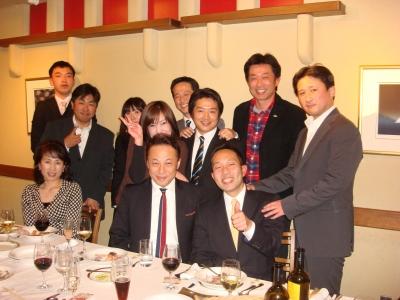 s-11-01-10 西川りゅうじんさんとの食事会1