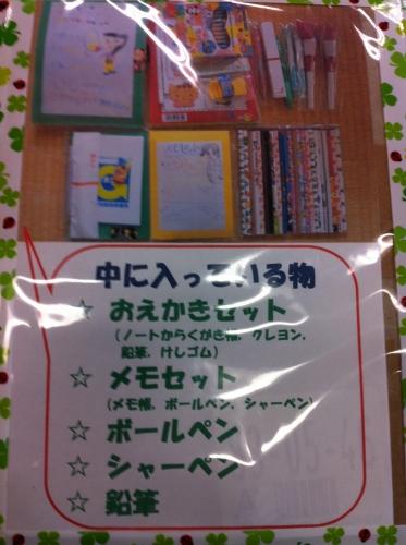 s-11-05-06 子供支援PJ 003