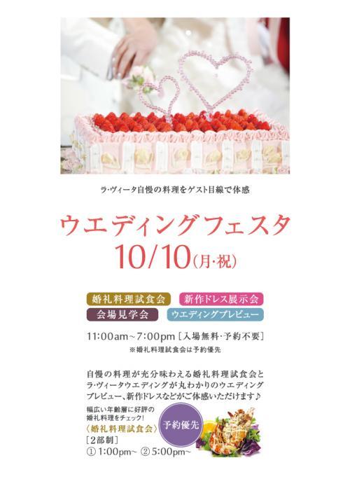 11-10-10 wedding_soudan10