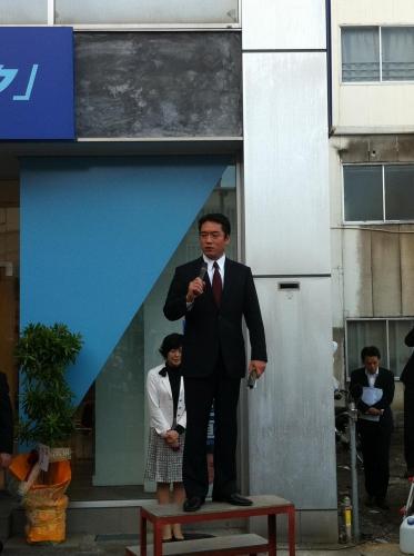 s-11-10-23 知事演説