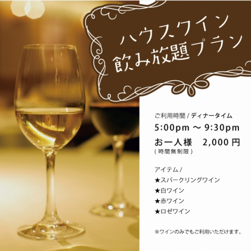 s-11-12-28 wine-plan