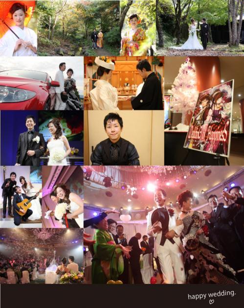 12-01-23 amore-photo01