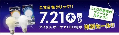 s-11-07-21_airis-banner.jpg