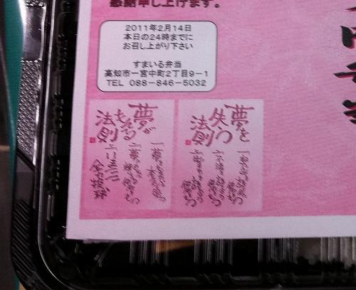 s-IMG_0969.jpg