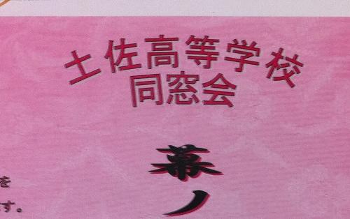s-IMG_0970.jpg