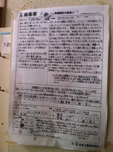 s-IMG_2582.jpg
