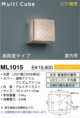 s-ML1015i.jpg