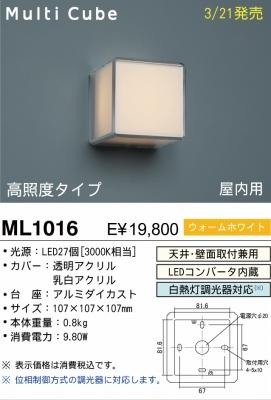 s-ML1016i.jpg