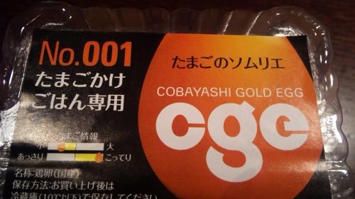 s-SH380304.jpg