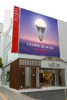 shop-matsuyama_lavita.jpg