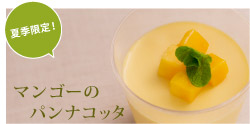 summer-mango.jpg