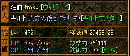 0303HPCP.jpg