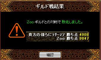 0522Zoo.jpg