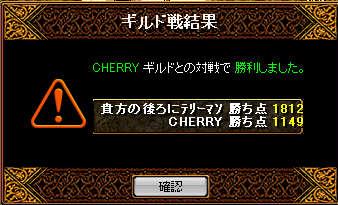 213gv cherry