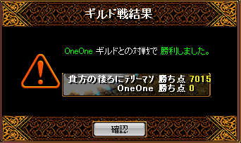 0305 oneone