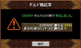 0416ちぇりー結果