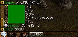 0422叫び