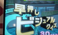 イベント大会・早押しビジュアルクイーズ!!