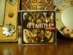 タヒチアンダンス「オ・タヒチ・エ」