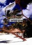 DVDバーチャルトリップタヒチボラボラ島