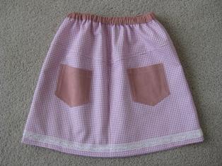 Corinaスカート後ろ