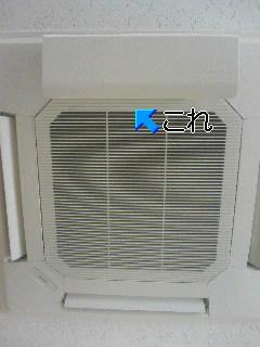 ちょっと笑える話@むろみん エアコンの風対策 090827_1217~01_0001