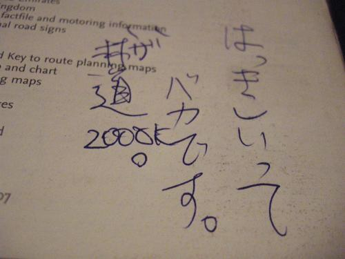繝ィ繝シ繝ュ繝・ヱ+(56)_convert_20091109171228