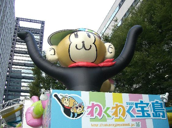 関西地方在住の人は多分分かるはず!!