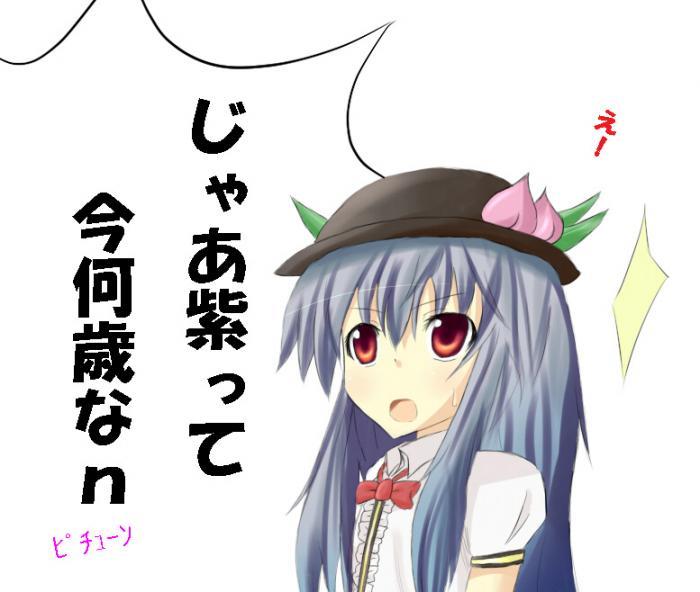 繧・″縺ヲ繧薙%1・・シ・1_convert_20090505194017