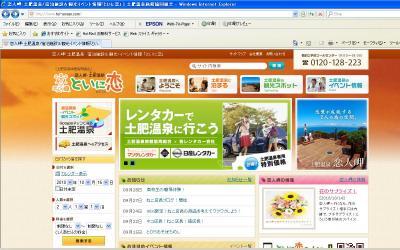 1_convert_20101016091920.jpg