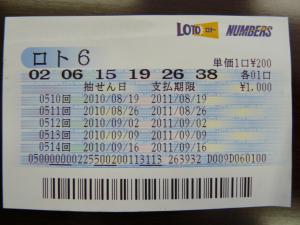 繝ュ繝・545_convert_20100919112426