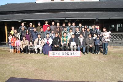 IMG_0512_convert_20110109135637.jpg