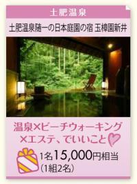 izu_toji_18-over_convert_20101023093813.jpg