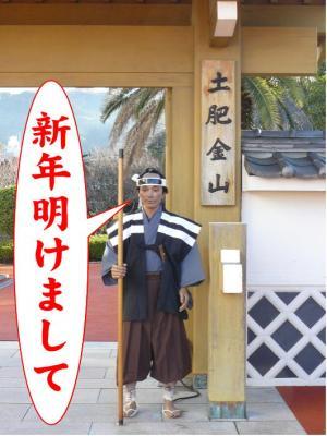 kouchan_convert_20111218094423.jpg