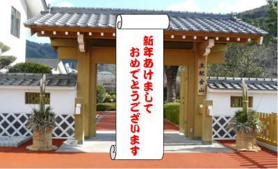 mon_convert_20091231134654.jpg