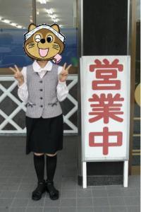 seihuku_convert_20091002153924.jpg