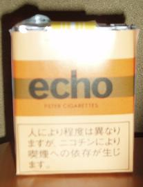 P3200019.jpg