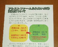 P4120013.jpg