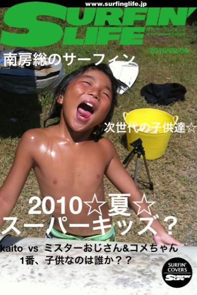 kaito1_convert_20100906202934.jpg
