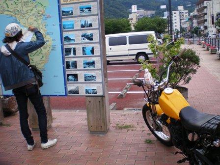 2007年06月18日~19日一年記念伊豆高原旅行 (3)