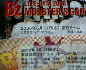 20060810232743
