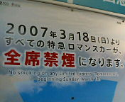 20070207163449